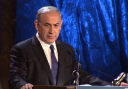 netanyahu-officially-ousted-as-israels-prime-minister