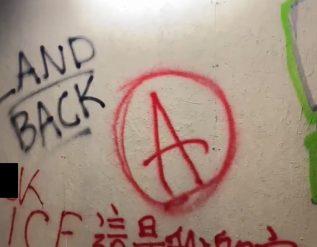 portland-antifa-and-black-lives-matter-vandalize-uscis-federal-building-video